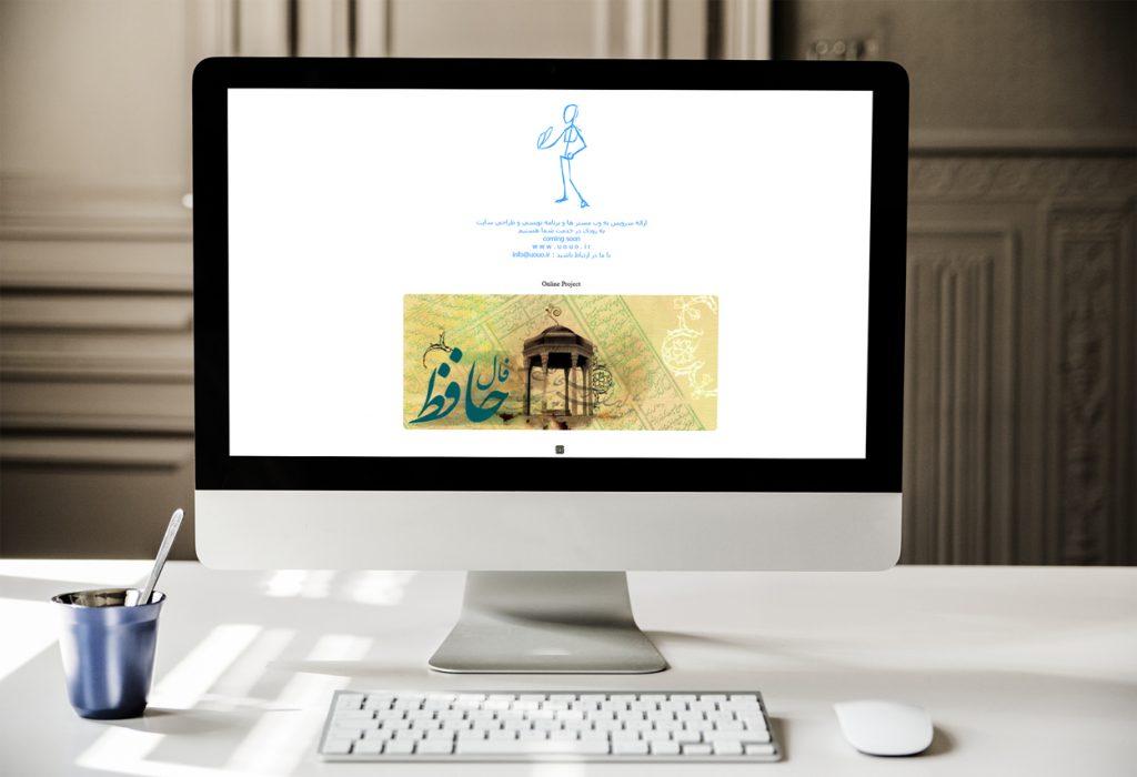 وب سایت سرویس ارائه خدمات به وبمسترها